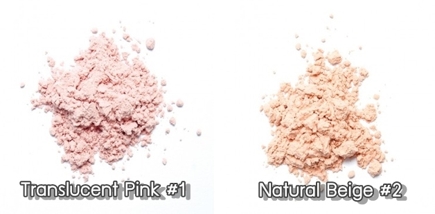 bisous bisous rainbow cluster loose powder