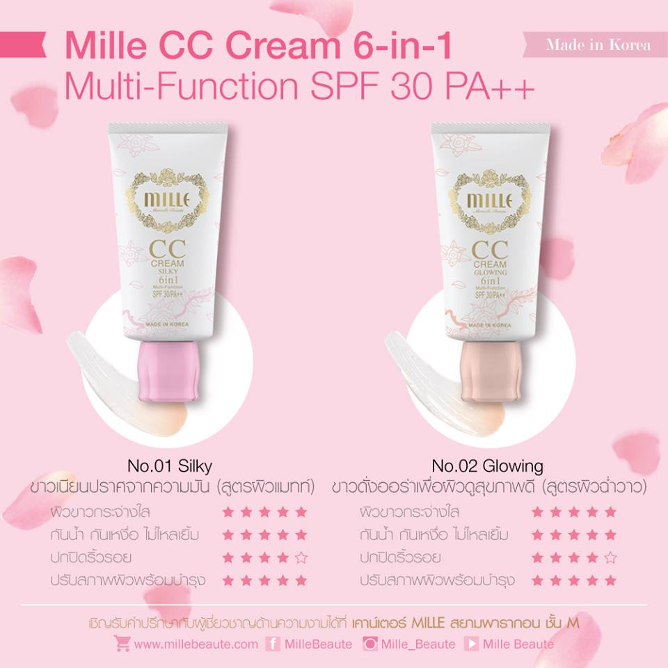 mille cc cream 6in1 shade