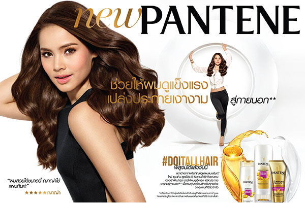 Pantene Pro-V Hair Fall Cotrol conditioner