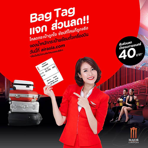 promotion airasia major cineplex