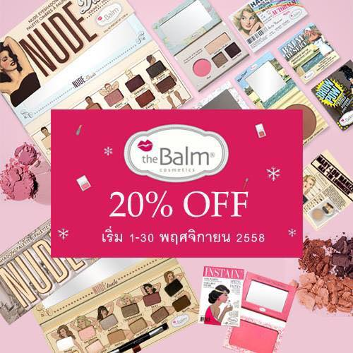 promotion the balm
