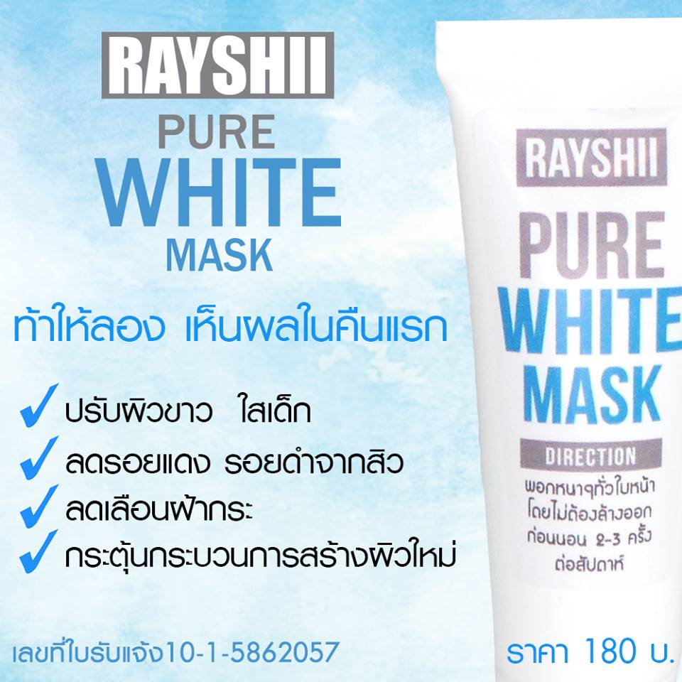 rayshi pure white mask
