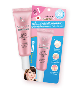 smooto premium collagen whitening serum