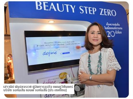 one day acuvue define with lacreon