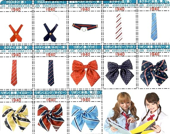 japanese school Uniforms Ribbons and Ties
