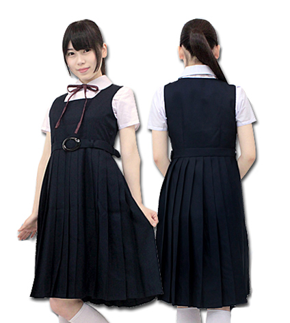 Jumper Skirt Uniform
