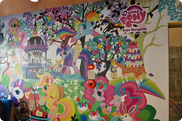 My Little Pony Cafe