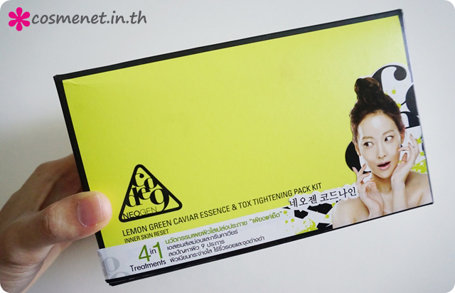 รีวิว Neogen Code 9 Lemon Green Caviar Essence & Tox Tightening Pack Kit