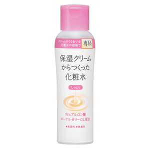 MOISTURIZING LOTION (R)