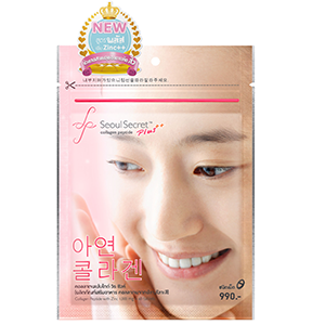 Seoul Secret Collagen Plus