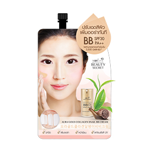Beauty Secret Aura Gold Collagen Snail BB Cream
