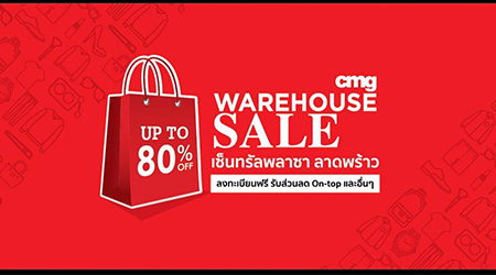 CMG WAREHOUSE SALE up to 80%