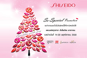 Shiseido So-Special Promotion