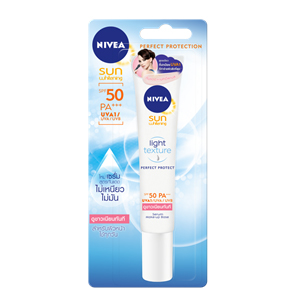 SUN PROTECT & WHITE INSTANT WHITENING & SMOOTH SPF