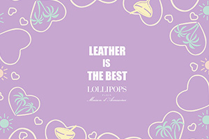 LEATHER IS THE BEST Promotion