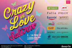 Amarin Brand Sale: Crazy In Love Sale Up To 70%