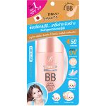 Premium Sunscreen Whitening Essence SPF50