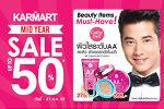 โปรโมชั่น KARMARTS MID YEAR SALE up to 50%