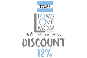 TOMS LOVE MOM Discount 12-20%