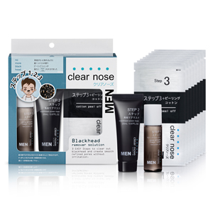 clear nose MEN