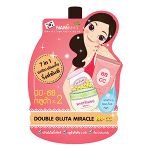 Double Gluta Miracle BB CC