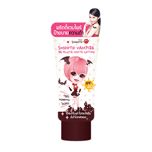Vampire BB Gluta White Lotion