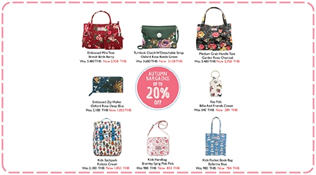 CATH KIDSTON SALE Up to 20% off Autumn Bargains