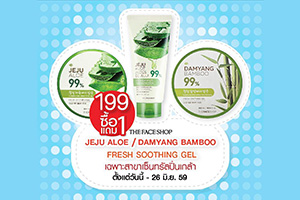 THEFACESHOP buy 1 get 1 free!!