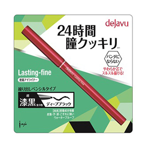 Lasting-fine S Pencil Deep Balck