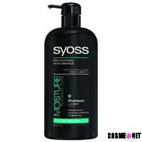 Moisture Intensive Care Shampoo