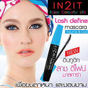 IN2IT Lash define mascara Volume & Curl