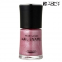 Party lover nail VL02 shine purple