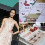 LUNASOL 2014 Spring Makeup Collection