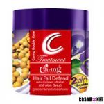 Double Care Treatment สูตร Hair Fall Defend