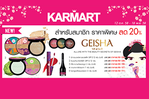 "KARMARTS ""October 2015"" Promotion"