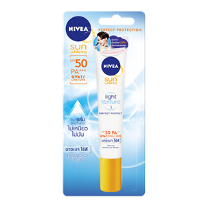 SUN PROTECT & WHITE SUPER SERUM SPF50