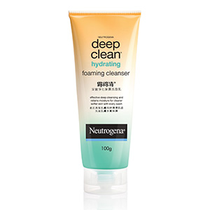 Deep Clean Hydrating Foaming Cleanser
