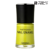 Party lover nail YL02 apple yellow