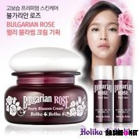 Bulgarian Rose Pearly Blossom Cream (special set)