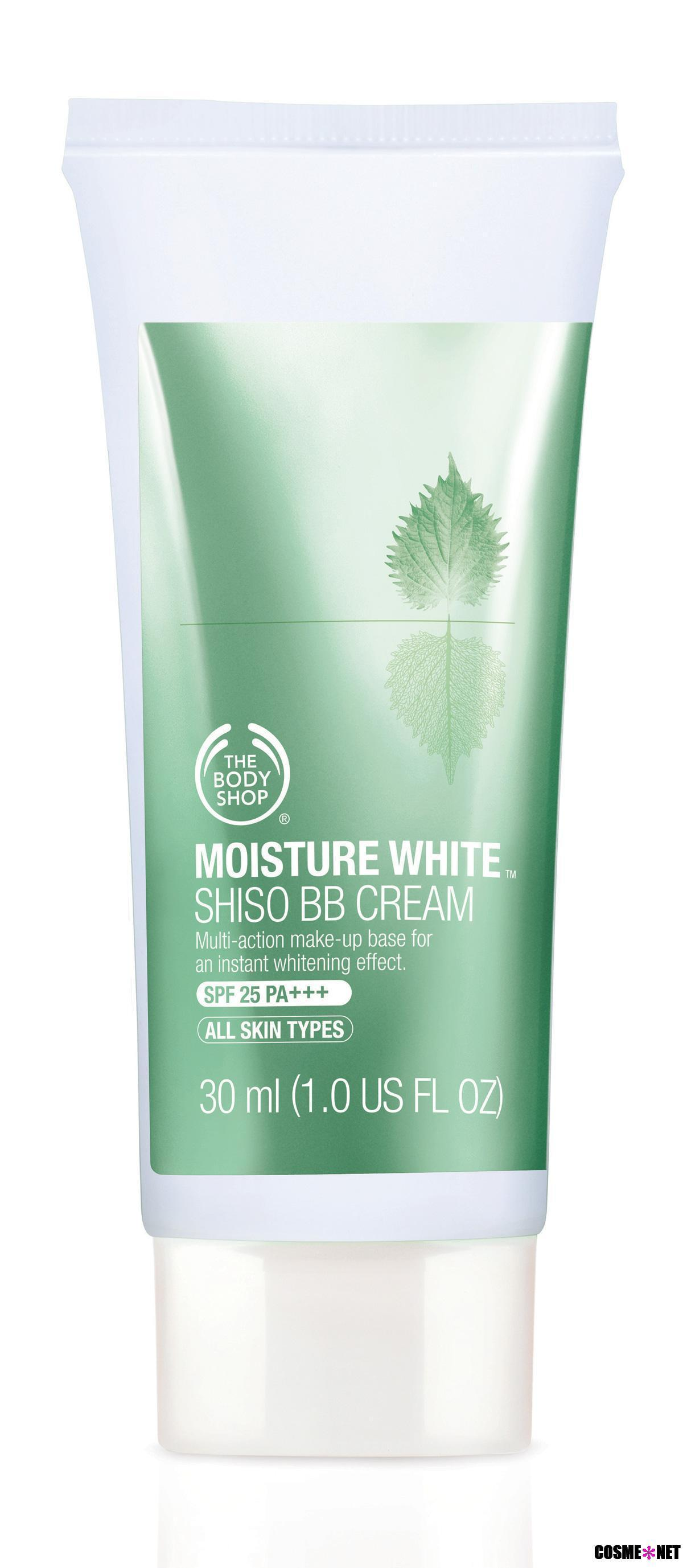 MOISTURE WHITE™SHISO BB CREAM