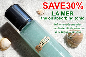 SAVE 30%!! LA Mer the oil absorbing tonic
