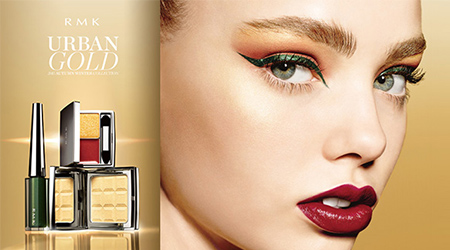 RMK Autumn 2015 Makeup Collection