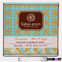 Summer Heritage Soap Bar
