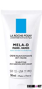 MELA-D MAINSRe-Unifying Anti-Dark Spot Cream