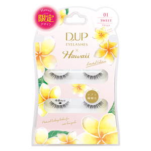 Eyelashes x Hawaii (Limited Edition)