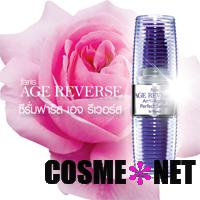 Age Reverse Anti Aging Perfect Serum