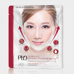 Perfect Lifting Power Mask AC