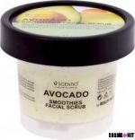 Scentio Avocado Brightening Smoothies Facial Scrub
