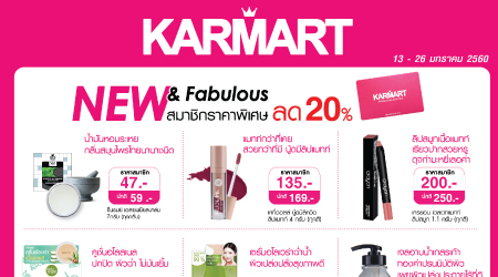 KARMART SHOP PROMOTION!