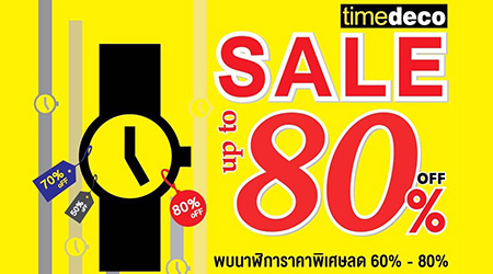 Time Deco Sale Up To 80%